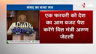 Ram Nath Kovind speech - Hope Parliament will pass triple talaq bill, says President Kovind