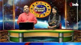 Aaj Ka Rashifal 30 Jan 2018 - Dainik Rashifal Hindi Today Horoscope