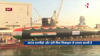 INS Karanj Features - Third Scorpene Class Submarine, Launched by Indian Navy