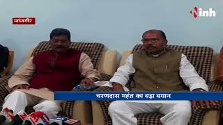Cg Assembly Election 2018 - नेताओं की रिपोर्ट अच्छी नही तो टिकट नही - Chhattisgarh Congress