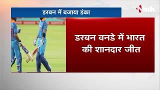 India Vs S.A 1st ODI2018- India ने South Africa ने को छः विकेट से हराया