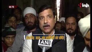Ankit Saxsena Case: Ankit Saxsena के मौत पे Delhi सरकार की टिप्पणी