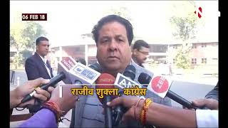 Rajeev Shukla on Modi : Fake account तो BJP ने खोल रखा है  Congress ने  नहीं :Rajeev Shukla