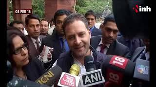 Rafale Deal Scam -Rahul Gandhi ने फिर किया Narendra Modi पर हमला, कहा Rafale Deal में गड़बड़ है