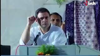 Rahul Gandhi Full Speech Karnakata - मोदी को अमित शाह के बेटे की कंपनी में भ्रष्टाचार दिखाई नही देता