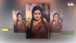 Sridevi Death Live Coverage : शादी Attend करने गई श्रीदेवी की मौत! दुबई से लाया गया पार्थिव शरीर