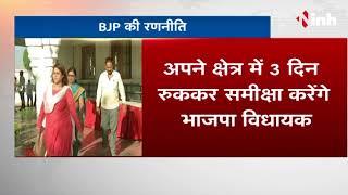 Lok Suraj 2018 - Lok Suraj Abhiyan की शुरुवात 11 March, BJP के सभी विधायक करेंगे अपने छेत्र पदयात्रा