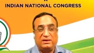Congress Party's 'Speak Up India' Campaign: Ajay Maken addresses media via video conferencing