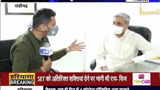 टिड्डी के खतरे को लेकर HARYANA सरकार का प्लान, कृषि मंत्री जेपी दलाल से JANTA TV की खास बातचीत