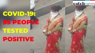 COVID-19: 95 People Including Newly-Wed Couple Quarantined After Guest Tested Positive | Catch News