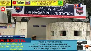 LADY FILE COMPLAINT AGAINST SHYAM K NAIDU THAT HE CHEATED & SPOILED HER LIFE SR.NAGAR POLICE STATION