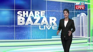 लगातार तीसरे दिन बाजार में तेज़ी | आज भी बढ़त पर खुला Share Market  |#DBLIVE