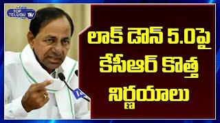 లాక్ డౌన్5.0పై కేసీఆర్ కొత్త నిర్ణయాలు | KCR New Rules on Lock Down 5.0 | Telangana | Top Telugu TV