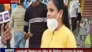 Kanpur | सनातन धर्म और आरपीएफ छेड़ी मुहिम,ट्रेन से आने वाले श्रमिकों को खिलाया खाना | JAN TV