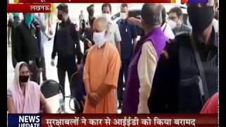 Lucknow   Migrant Laborers   CM योगी की पहल, प्रवासी कामगारों और मजदूरों को मिलेगी बुनियदी सुविधाएं