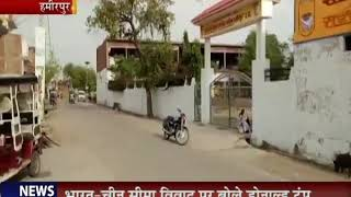 Hamirpur | जिला प्रशासन की लापरवाही, आवारा पशुओं से आमजन हुआ परेशान | JAN TV
