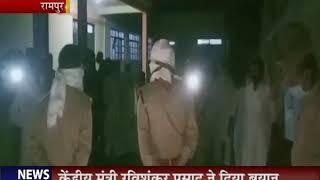 Rampur | युवक की गोली मारकर हत्या, Police ने शुरू की आरोपियों की तलाश | JAN TV