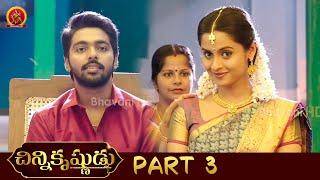 Chinni Krishnudu (Sema) Full Movie Part 3 | Latest Telugu Movies | G.V. Prakash | Arthana Binu
