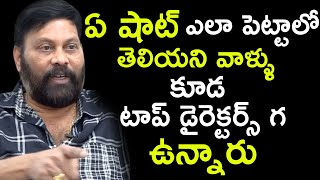 Chanti Addala Sensational Comments On Top Directors | Producer Chanti Addala Latest Interview