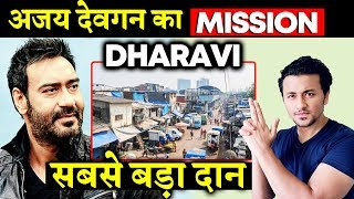 Ajay Devgn Provides Help To 700 Families In Dharavi, Urges People To Donate