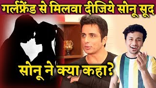 Fan Asks Sonu Sood To Reunite Him With Girlfriend In Bihar; Here's What Sonu Sood Said