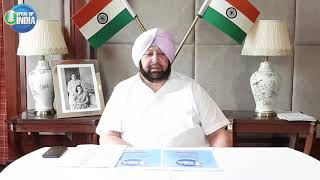 Punjab CM Capt Amarinder appeals to the Central Govt. to extend all possible support to the poor