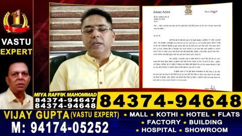 AAP MLA Aman Arora ने CM Captain को लिखा पत्र,बोले Punjab की Industry के बिजली Bill माफ़ करे सरकार