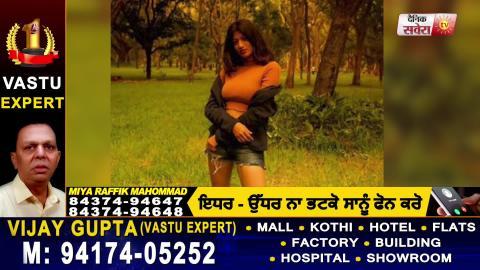 Breaking : Bollywood ਤੋਂ ਆਈ ਦੁਖਦ ਖ਼ਬਰ , ਇਸ Actress ਦੀ Car Accident 'ਚ  ਹੋਈ ਮੌਤ | Dainik Savera