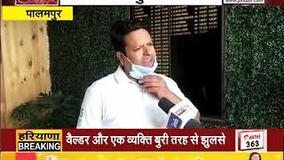 PALAMPUR के क्वारंटीन सेंटर में दी जा रही सुविधाओं पर SDM से JANTA TV की खास बातचीत