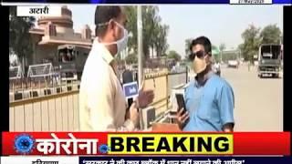 ATTARI : भारत सरकार ने उठाया सकरात्मक कदम,पाकिस्तानी नागरिकों को भेजा उनके वतन