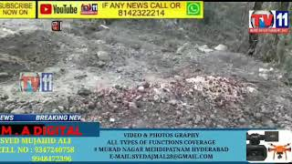 #Hyderabad  ......... Muslim  Shaks  Ki  #ShamshanGhat  Mei Tadfeen, BeInteha  AfsoosNak  ...... #Hi