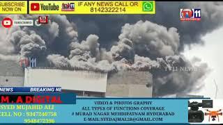 MAJOR FIRE ACCIDENT IN FAN COMPANY RANGA REDDY NAGAR JAGADGIRIGUTTA POLICE STATION LIMITS