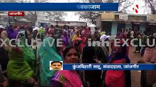 Janjgir Latest News - शौचालय के निर्माण का भुगतान ना होने पर ग्रामीणों ने किया चक्का जाम