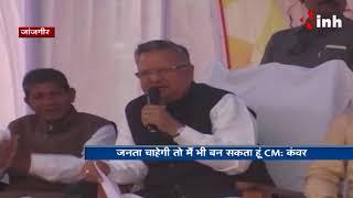 ननकीराम ने कहा, 'पार्टी ने मुझे तो दिल्ली नही खदेड़ा, जनता चाहेगी तो मैं भी सीएम बन सकता हूं'