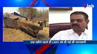 NAXAL DG, DM Awasthi ने कहा नक्सल मोर्चे में अधिकारीयों के बीच तालमेल की कमी, लापरवाही पड़ी भारी