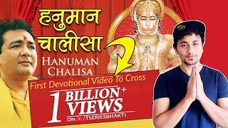 Hanuman Chalisa Crosses 1 BILLION  Views On Youtube | First Devotional Song | T Series