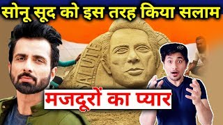 Migrants Pay TRIBUTE To Sonu Sood With SAND ART | Real Hero Life Hero Sonu Sood
