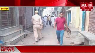 Uttar pradesh News बुलंदशहर: बच्चों की कहासुनी में दो पक्षों में हुआ खूनी संघर्ष।  जमकर हुई मारपीट