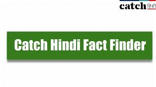 Catch Fact Finder