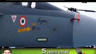 एयरफोर्स चीफ ने तेजस में भरी उड़ान, दूसरी स्क्वाड्रन वायुसेना में शामिल