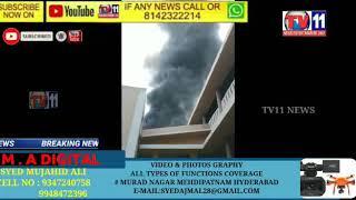 MAJOR FIRE CAUGHT IN CITY CIVIL COURT CANTEEN CHATTA BAZAR HYDERABAD