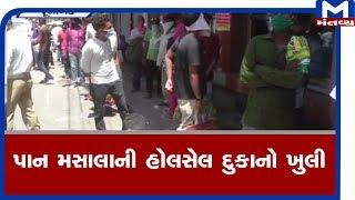 Junagadh: પોલીસ બંદોબસ્ત વચ્ચે પાન મસાલાની હોલસેલ દુકાનો ખુલી