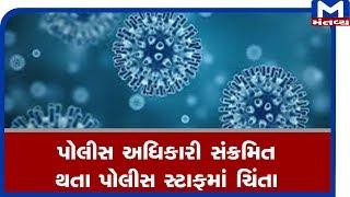 Ahmedabad: નિકોલ PSI કે.ડી. હડિયાનો કોરોના રિપોર્ટ પોઝિટિવ