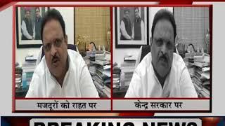Jaipur | चिकित्सा मंत्री Raghu Sharma का केंद्र पर निशाना | JAN TV