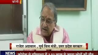 Bareilly | हनुमान मंदिर में हुआ चमत्कार, हनुमान की गदा अपने आप हिलने का Video Viral | JAN TV