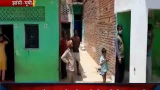 Jhansi  | झांसी में मिले तीन नए कोरोना पॉजिटिव, एक कोरोना मरीज की मौत