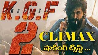 KGF 2 Movie Climax Leak | kgf 2 Movie Release Date | Tollywood News | Top Telugu TV