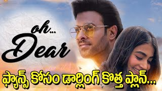 Rebel Star Prabhas Oh Dear Movie Updates | Tollywood News | Top Telugu TV