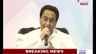 Madhya Pradesh Crisis    Floor Test से पहले CM Kamal Nath की Press Conference -  की इस्तीफे की घोषणा