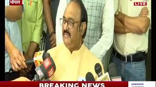 MP Floor Test    Madhya Pradesh Vidhan Sabha Speaker NP Prajapati की Press Conference